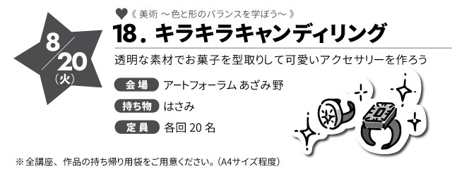 course-18